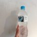 【飲んでみた】ファミマの天然水 新潟県 津南